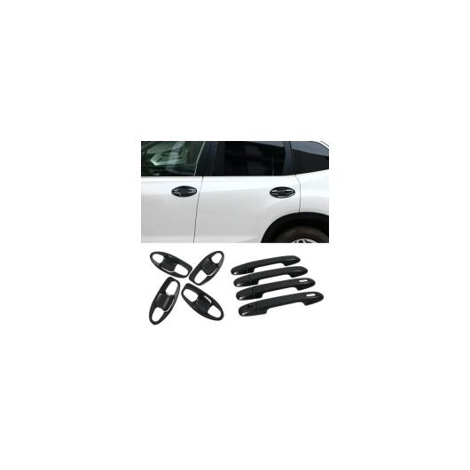 AL スバル フォレスター SK 2019 ABS クローム サイド ドア ハンドルボウルカップ カーボン ファイバー ハンドル カバー 選べる2カラー ブラック,シルバー AL-BB-0562