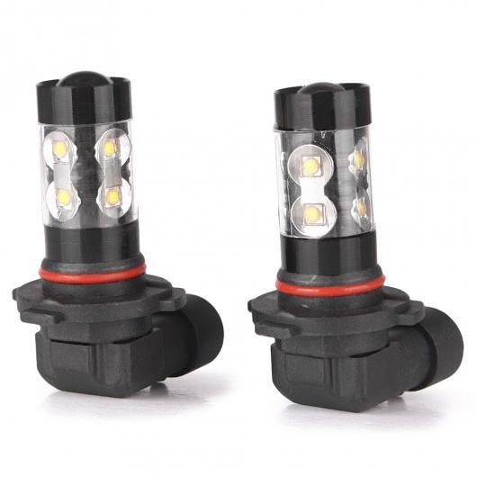 AL 2個 高輝度最大 50W ハイパワー H10 9145 LED フォグライト AL-BB-1496