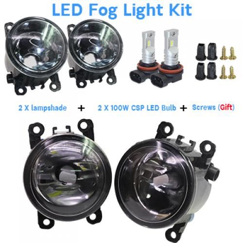 AL フォグ ライト ランプ シェード + H11 LED ハロゲン バルブ DRL 12V 2005-2012 日産 パスファインダー オフロード R51 LED Fog Light AL-BB-1729