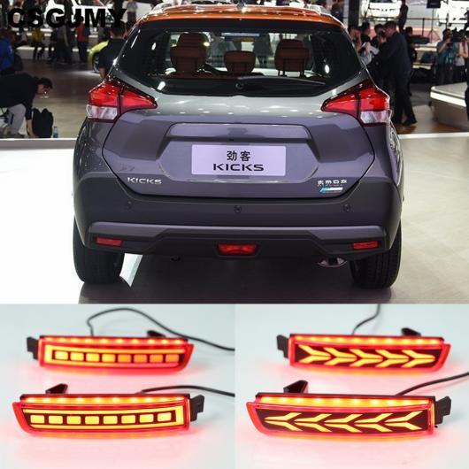 AL 2個 多機能カー LED リア フォグ ランプ ブレーキ警告灯リア バンパー 装飾 日産 キックス ス 2017 2018 選べる2タイプ タイプA・タイプB AL-BB-1669