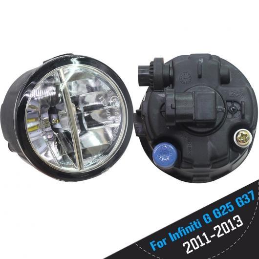 AL インフィニティ G G25 G37 2011 2012 2013 LED ランプ 4000LM フォグ ライト デイタイムランニング DRL 12V 2個 選べる2カラー ホワイト・イエロー AL-BB-1710