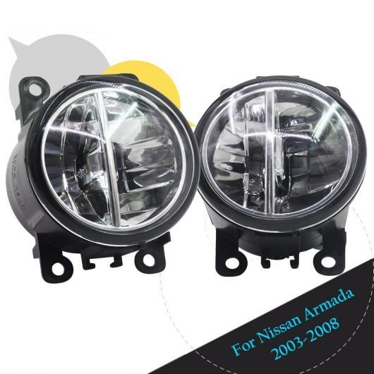 AL 日産 アルマダ オフロード 2003 ~ 2008 4000LM LED フォグ ライト DRL デイタイム ランニング 12V 選べる2カラー ホワイト・イエロー AL-BB-1741