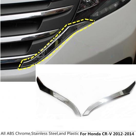 AL ホンダ CRV CR-V 2012 2013 2014 保護 ABS クローム トリム フロント アップシングルヘッドグリッド グリル パネル 2ピース AL-BB-2998