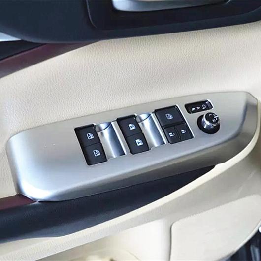 AL 2014 2015 トヨタ ハイランダー クルーガーXU50 ABS クローム インテリア リヤドアアームレスト ウインドウ スイッチボタン カバー パネル ベゼル フレーム トリム AL-BB-6705