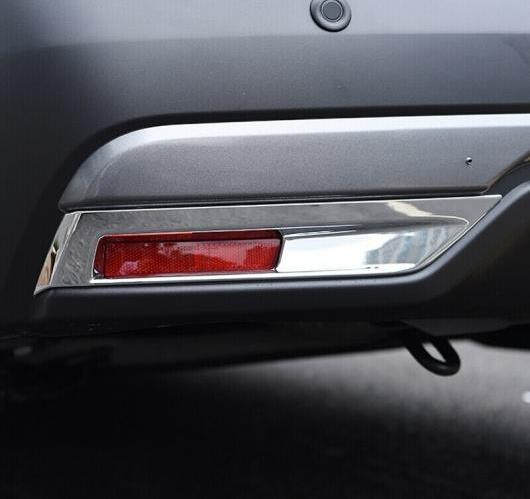 AL 日産 キックス ス 2016 2017 ABS クローム リア フォグ ライト ランプ カバー トリム ベゼル フレーム ガーニッシュ 2ピース AL-BB-6905