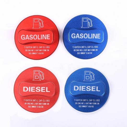 AL 合金ガソリン ディーゼル フューエル タンクキャップ カバー トリム メルセデスベンツ A/B/C/E/S /CLA/GLK/GLC クラス W204 W205 W213 W176 W222 X253 選べる4バリエーション Gas Red~Diesel Blue AL-CC-8248