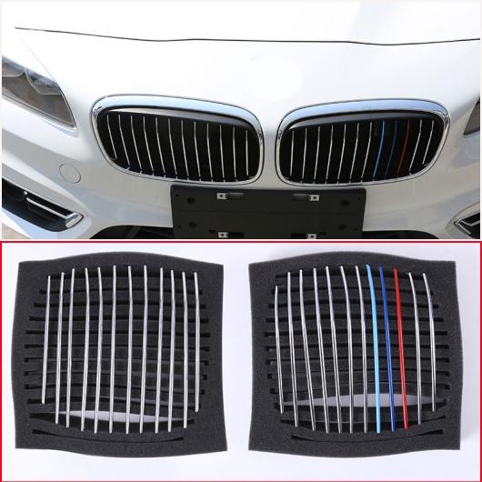 AL 24ピース フロントグリル 装飾 ストリップトリム BMW 2シリーズ218i F45 F46 2015-2017 2スタイル 選べる2バリエーション Style 1・Style 2 AL-DD-5408