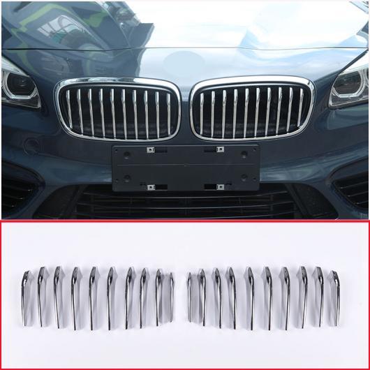 AL BMW 2シリーズ218iスポーツ モデル F45 F46 2015-2017 ABS ポリッシュシルバーフロントグリル 20ピース 選べる2バリエーション Style 1・Style 2 AL-DD-5513