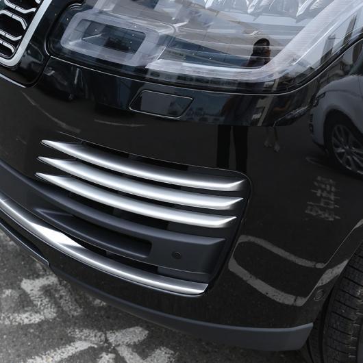 AL ランドローバーレンジローバーヴォーグ 2018 ABS クロームフロントフォグライトグリル カバー トリム 選べる2バリエーション Silver・Gloss black AL-DD-5635