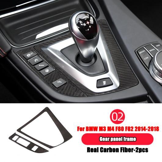 AL ステアリングホイールセントラルギア シフトパネルフレーム ステッカー BMW M3 M4 F80 F82 F83 2014- 2018 リアルカーボンファイバー 2 AL-DD-6779