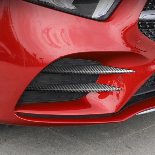 クローム ステッカー ABS フロントフォグランプストリップトリム AL メルセデスベンツ 選べる2バリエーション 4個 W177 2019 カバー + 2・3 AL-DD-6703 A180 A200
