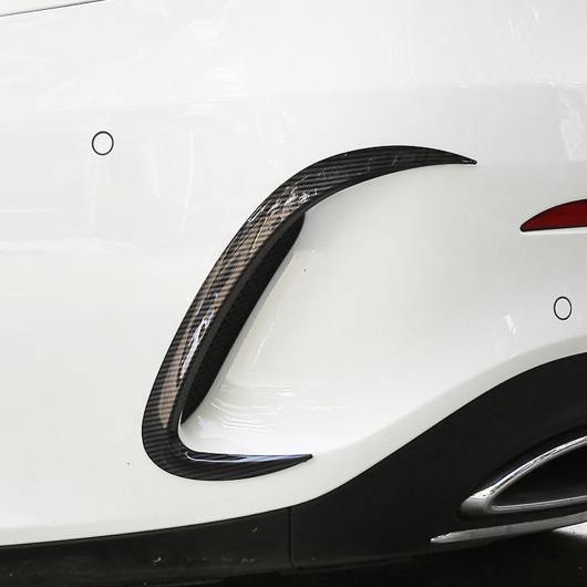 AL 外装 ボディ リア バンパー カバー ステッカー メルセデスベンツ W177 V177 A180 A200 A220 A250 選べる2バリエーション Carbon Fiber Black・Gloss Black AL-DD-6949