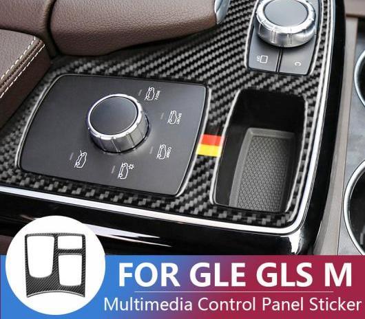 AL 車用外装パーツ 適用: メルセデスベンツ GLE GLS Mクラス ステッカー トリム アームレスト マルチメディア コントロール パネル A カーボン ・ ストリップ・B カーボン ・ ストリップ AL-DD-7622