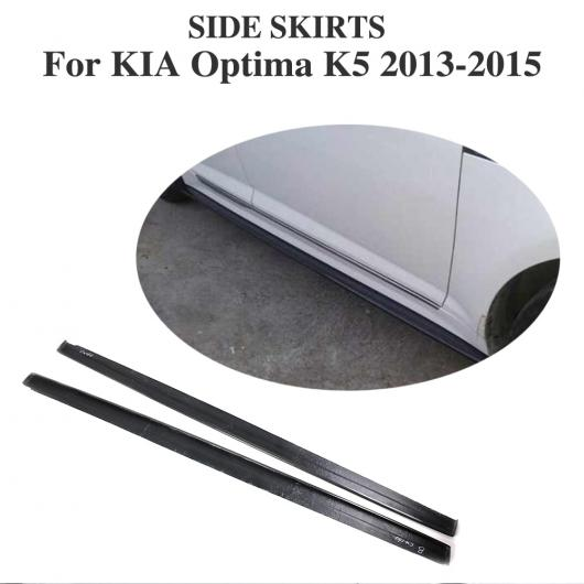 AL 車用外装パーツ 2個セット カーボンファイバー サイド スカート ボディ キット エプロン 適用: 起亜 オプティマ K5 2013-2015 AL-DD-7703