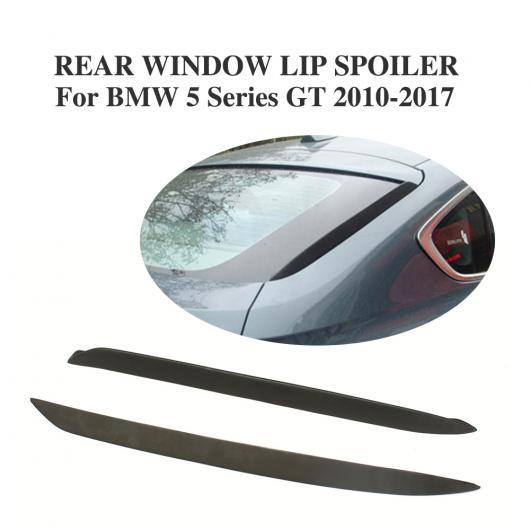 AL 車用外装パーツ ブラック リア ウインドウ フィン ウイング スポイラー 適用: BMW 5 シリーズ GT F07 535i 4ドア 2010-2017 PU 未塗装 AL-DD-7727