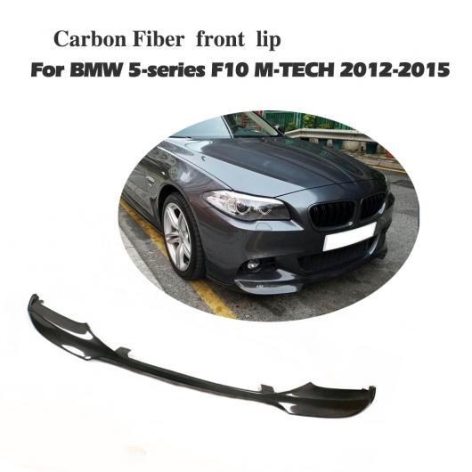 AL 車用外装パーツ 平織目 カーボンファイバー フロント バンパー リップ スポイラー チン 適用: BMW 5 シリーズ F10 Mテック M-sport バンパー 2012-2015 AL-DD-7780