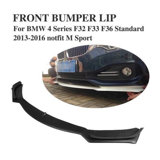 AL 車用外装パーツ フロント バンパー リップ スポイラー エプロン 適用: BMW 4 シリーズ F32 F33 F36 スタンダード 2013-2016 除外:Mスポーツ FRP ブラック 未塗装 AL-DD-7781