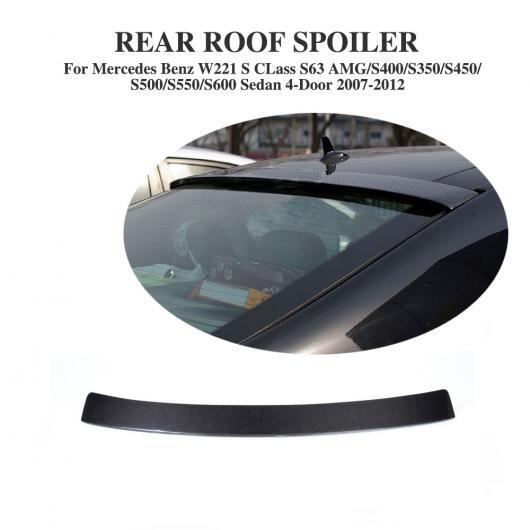 AL 車用外装パーツ カーボンファイバー リア ルーフ スポイラー リップ 適用: メルセデスベンツ Sクラス W221 S63 AMG セダン 4ドア 2007-2012 AL-DD-7793
