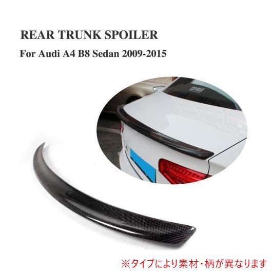 AL 車用外装パーツ リア トランク ブート スポイラー ウイング リップ 適用: アウディ A4 B8 セダン 除く-Sライン 2009-2015 FRP AL-DD-7825