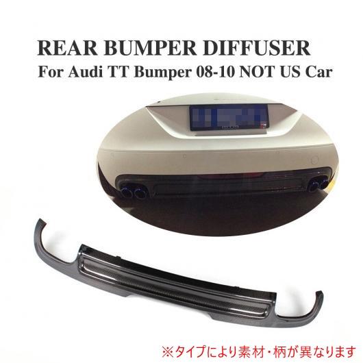 AL 車用外装パーツ リア ディフューザー リップ スポイラー 適用: アウディ TT 8J スタンダード バンパー 2008-2010 除外:US CAR FRP AL-DD-7830