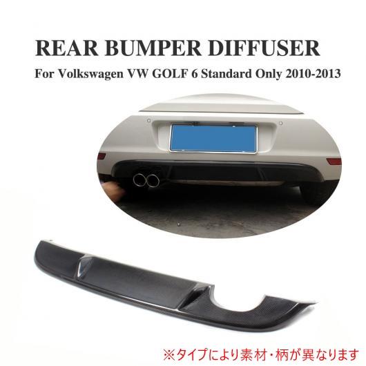 AL 車用外装パーツ リア ディフューザー リップ スポイラー エキゾースト ディフューザー 適用: フォルクスワーゲン VW ゴルフ 6 VI MK6 スタンダード バンパー 2010-2013 カーボンファイバー AL-DD-7863
