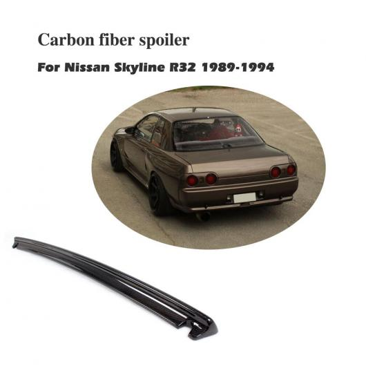 AL 車用外装パーツ カーボンファイバー リア トランク ブート リップ スポイラー ウイング 適用: 日産 スカイライン R32 GTR 1989-1994 AL-DD-7882
