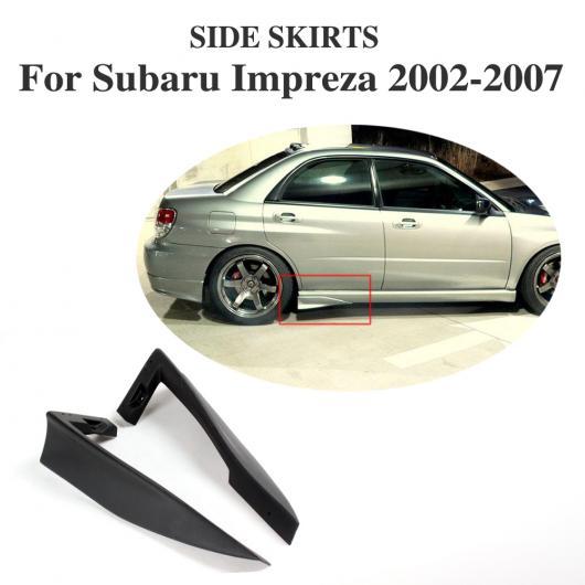 AL 車用外装パーツ リア サイド スカート エプロン カバー 適用: スバル インプレッサ WRX 2002-2007 PU 未塗装 ブラック 2個セット AL-DD-7884