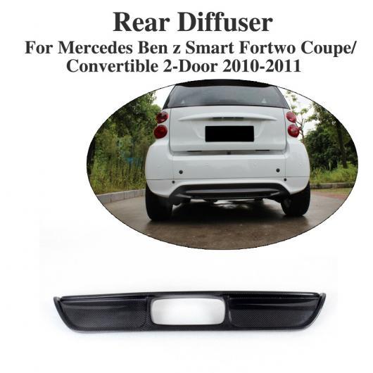 リア 2ドア 適用: AL-DD-7890 コンバーチブル AL バンパー 2010-2011 スマート フォーツー ディフューザー カーボンファイバー リップ 車用外装パーツ メルセデスベンツ クーペ スポイラー