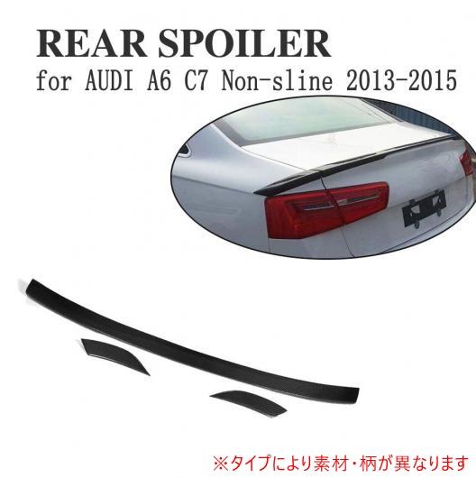 AL 車用外装パーツ カーボンファイバー リア トランク ブート ウイング リップ スポイラー 適用: アウディ A6 C7 2013-2015 除く-Sライン グレー AL-DD-7913