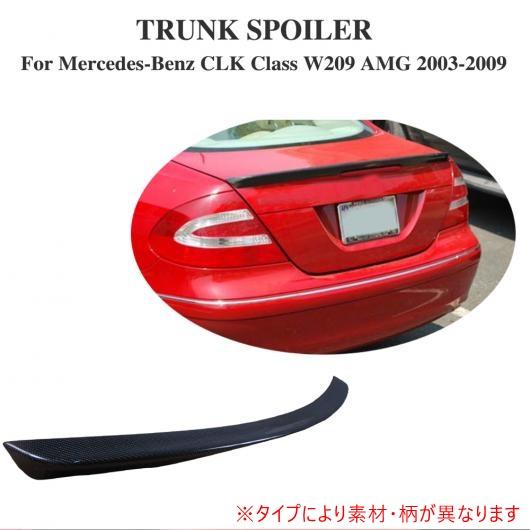 AL 車用外装パーツ リア トランク ウイング リップ スポイラー 適用: メルセデスベンツ CLKクラス W209 AMG 2003-2009 カーボンファイバー AL-DD-7933