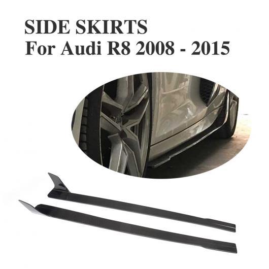 AL 車用外装パーツ カーボンファイバー サイド スカート エプロン エクステンション 適用: アウディ R8 クーペ コンバーチブル 2ドア 2008-2015 AL-DD-8014