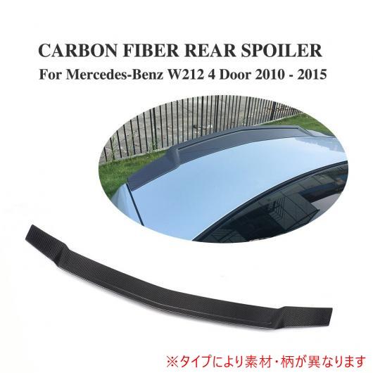 AL 車用外装パーツ リア トランク ブート リップ スポイラー 適用: メルセデスベンツ Eクラス W212 E200 E350 E400 E500 E63 AMG セダン 4 ドア 2010-2015 FRP AL-DD-8018