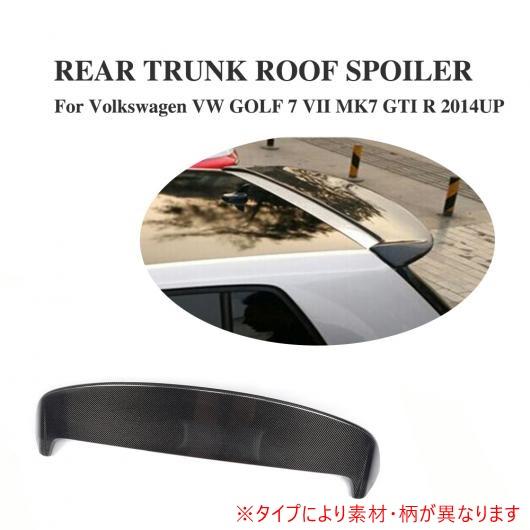 AL 車用外装パーツ リア トランク ルーフ リップ ウイング 適用: フォルクスワーゲン VW ゴルフ 7 VII MK7 GTI R 2014-2017 ウインドウ スポイラー FRP AL-DD-8068