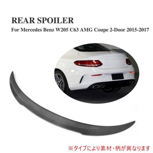 AL 車用外装パーツ リア トランク リップ スポイラー ウイング 適用: メルセデスベンツ Cクラス C205 C63 AMG クーペ 2ドア 2015-2017 カーボンファイバー AL-DD-8114