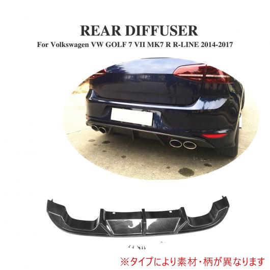 AL カーボン ファイバー リア ディフューザー リップ スポイラー 適用:フォルクスワーゲン VW ゴルフ 7 VII MK7 R R-ライン 2014-2017 バック バンパー エキゾースト ガード リップ ブラック AL-DD-8145
