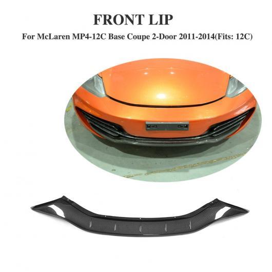 AL 車用外装パーツ カーボンファイバー フロント バンパー リップ チン 適用: マクラーレン MP4-12C ベース クーペ 2ドア 2011-2014 AL-DD-8200