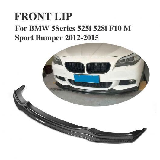 AL 車用外装パーツ カーボンファイバー フロント リップ スポイラー エプロン 適用: BMW F10 Mスポーツ Mテック 2010UP AL-DD-8204