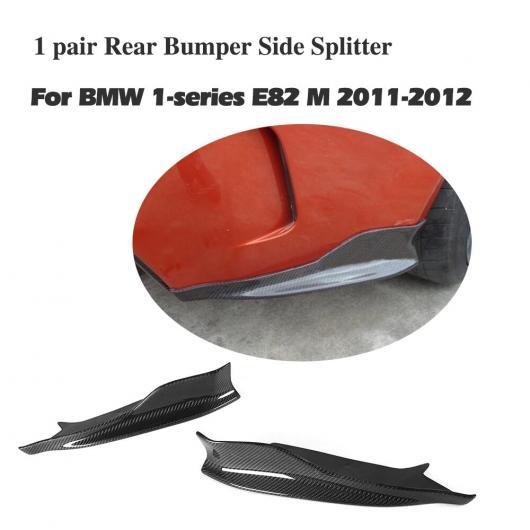AL 車用外装パーツ E82 カーボンファイバー リア スプリッタ 適用: BMW E82 1M 2011~2013 AL-DD-8208