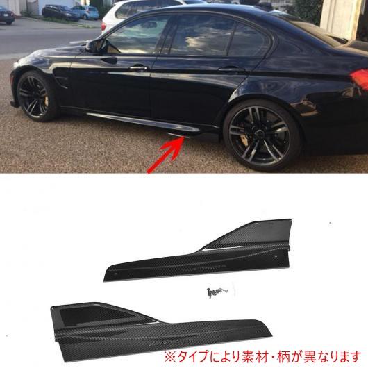 AL 車用外装パーツ サイド バンパー スカート リア スプリッター 適用: BMW F80 M3 4ドア F82 M4 2ドア 2014-2017 2個セット FRP AL-DD-8214