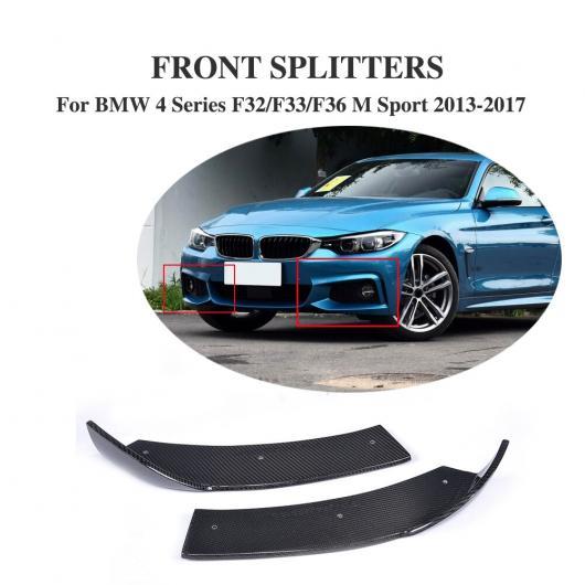 AL 車用外装パーツ カーボンファイバー フロント バンパー スプリッタ エプロン フラップ 適用: BMW 4 シリーズ F32 435i Mスポーツ クーペ 2ドア 2013-2017 2個セット AL-DD-8228