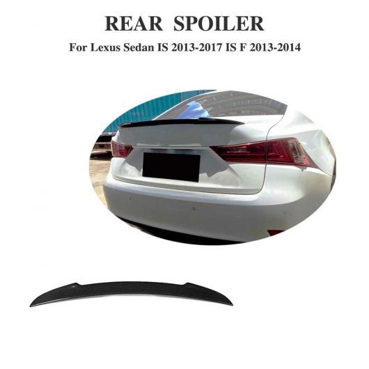 AL 車用外装パーツ カーボンファイバー リア トランク ブート スポイラー バック ウイング 適用: レクサス IS F 2013-2014 IS IS250 IS300 IS350 2013-2017 AL-DD-8251