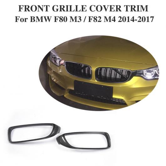 AL 車用外装パーツ カーボンファイバー フロント グリッド カバー 装飾 フレーム トリム 適用: BMW F80 M3 セダン 4 ドア F82 M4 コンバーチブル クーペ 2 ドア 14-17 AL-DD-8281