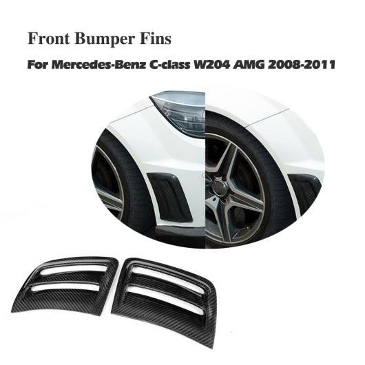 AL 車用外装パーツ カーボンファイバー フロント サイド エア フェンダー ベント パネル トリム 適用: ベンツ W204 C200 C300 C63 AMG 2008-2011 AL-DD-8355
