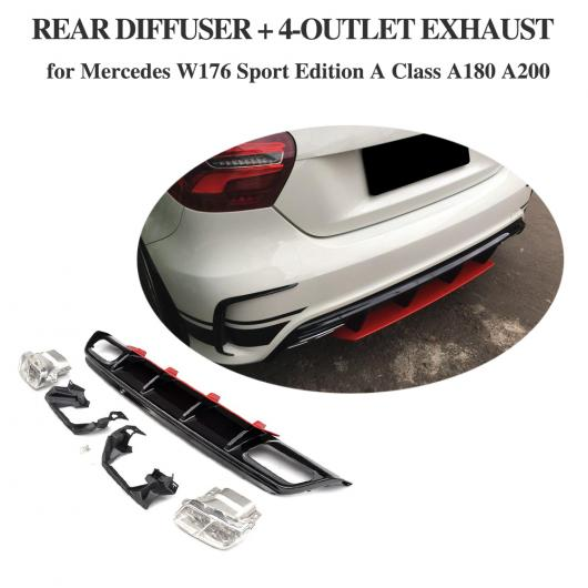 AL 車用外装パーツ ABS ディフューザー 4- エキゾースト チップ 適用: メルセデス W176 2013-2018 IN スポーツ エディション Aクラス A180 A200 レッド・ブラック AL-DD-8423