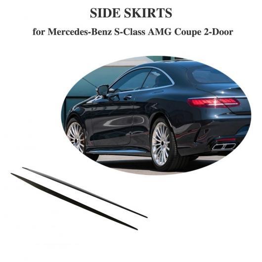 AL 車用外装パーツ 2個セット カーボンファイバー サイド スカート 適用: メルセデスベンツ S500 S550 S560 S63 AMG S65 AMG 2ドア 2014-2018 バンパー サイド エプロン AL-DD-8426