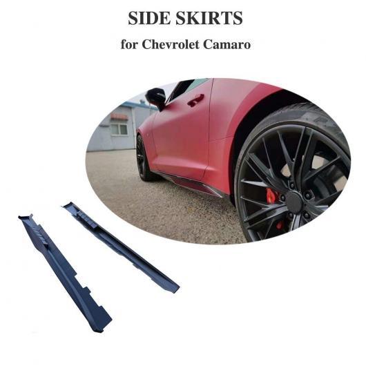 AL 車用外装パーツ バンパー サイド スカート 適用: シボレー カマロ 2017 クーペ 2ドア PP サイド バンパー ボディ キット AL-DD-8474