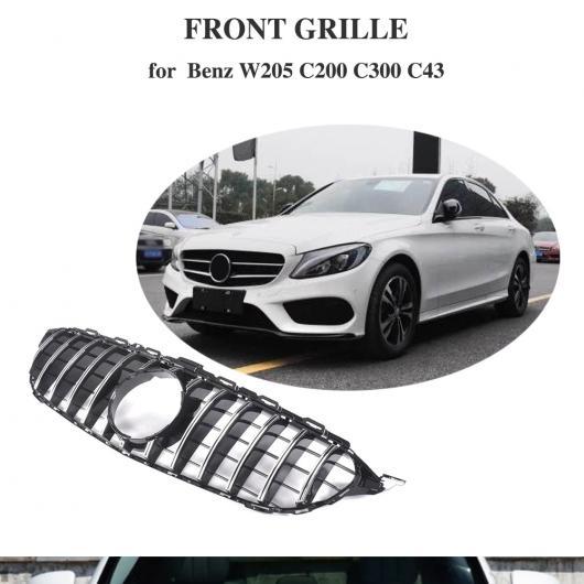 AL 適用:W205 GT R調 フロント バンパー グリル メッシュ 適用:メルセデス W205 AMG Cクラス C205 A205 S205 C250 C300 C350 スポーツ エディション グロッシー ブラック ホールなし~シルバー ・ ホール AL-DD-8523