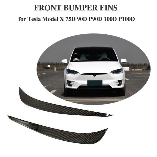 AL 車用外装パーツ 2個 フロント バンパー サイド 装飾 カナード フィン トリム スプリッタ スポイラー カーボンファイバー 適用: テスラ モデル X 2016 2017 2018 AL-DD-8527