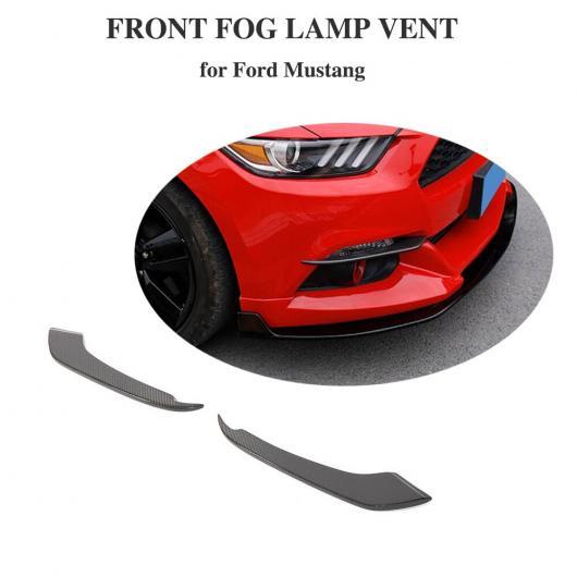 AL 車用外装パーツ グロッシー ブラック フロント フォグ ライト ランプ フィン ベント フェンダー 適用: フォード マスタング 2015 2016 2017 カーボンファイバー AL-DD-8541