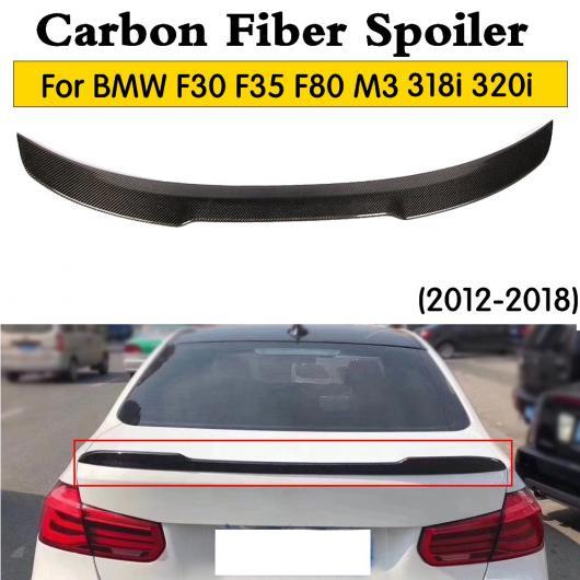 AL 車用外装パーツ リアル カーボンファイバー トランク スポイラー ウイング 適用: BMW F30 3 シリーズ F80 M3 320i 318i 325i 2013-2018 リア ウイング スポイラー リップ AL-DD-8559